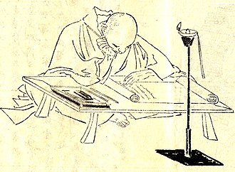 14th century in literature - Yoshida Kenkō
