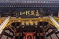 Yue Fei Temple near Dongqian Lake, 2020-12-26 04.jpg