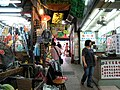 Yue Wah Mansion Shops 200907.jpg