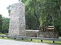 Yulee Sugar Mill Ruins01.jpg