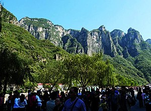 Yuntai Mountain (Henan) - Yuntai Mountain