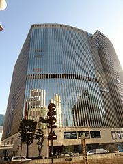Yuraku-cho Center Building.JPG