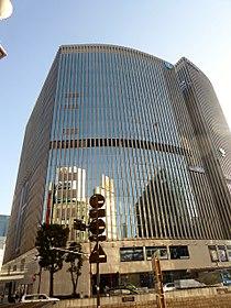 Yuraku-cho Center Building.JPG