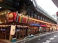 Yurakucho Sanchoku Yokocho (under Tokaido Shinkansen viaducts) 03.jpg