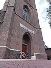 zeeland rijksmonument 519138 kerk kerkstraat 51 toren, fiets mee