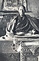 Zong Rinpoche in Tibet.jpg