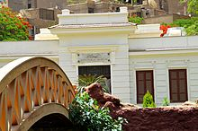 Zoological Museum at Giza Zoo by Hatem Moushir 64.JPG