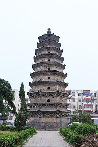 Zoucheng - Image: Zoucheng Chongxing Ta 2015.08.14 17 30 54