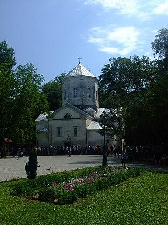 330px-Zugdidi81 Всемирното Православие - ДЕВСТВЕНИЯТ ПОЯС НА ПРЕСВЕТА БОГОРОДИЦА