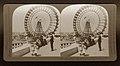 """Ferris Wheel from Balcony of Illinois Building, Louisiana Purchase Exposition, St. Louis, MO. U.S.A."".jpg"
