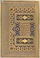 'Unwan from the Shah Jahan Album MET DP247730.jpg