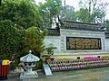 ·˙·ChinaUli2010·.· Hangzhou - panoramio (42).jpg