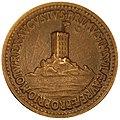 Île d'Or. Médaille bronze. Avers.jpg