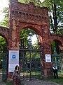 Łódź Jewish Cemetery 02.JPG