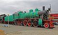 Železniční muzeum, Brest - panoramio.jpg
