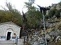 Άγιος Ταξιάρχης, Καματσα Σκουτάρος .jpg