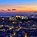 Αθήνα - Έλλη Αγιαννίδη (1).jpg
