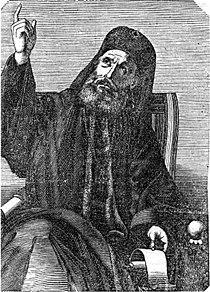 Πατριάρχης Κωνσταντινουπόλεως Γρηγόριος Ε΄.jpg