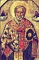 Абраз святога Мікалая. XVІI ст. Магілёў.jpg