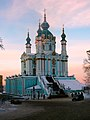 Андріївська церква, Національний заповідник «Софія Київська».jpg