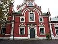 Ансамбль церкви мученика Иоанна Воина на Якиманке, Москва 02.jpg
