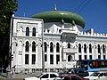 Арабский культурный центр (Одесса).jpg