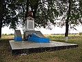 Братська могила у с.Шевченкове, загальний вигляд.JPG