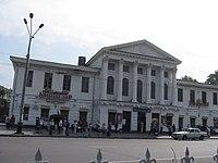Будинок колишнього Полтавського дворянського зібрання.jpg