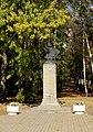 Бюст Боровых Курск парк 1 мая (фото 1).jpg