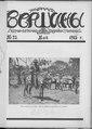 Вершины. Журнал литературно-художественный. №23. (1915).pdf