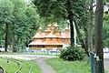 Вид зі Стрийського парку на Храм Блаженних мучеників (вул. Стрийська, 29).JPG