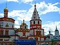 Вид на Богоявленский собор с набережной.JPG
