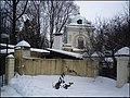 Владимирская церковь. Церковное строение - panoramio (2).jpg