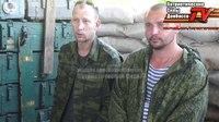 """File:Военнослужащий ДНР- """"Можно договориться, но украинцы этого не хотят"""".webm"""