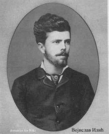 Војислав Илић1.jpg
