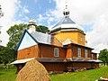 Дерев'яна церква Богородиці. 1891р.jpg