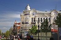 Ленинградская улица самара