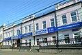 Дом купца Комиссарова, Ленина, 13.JPG