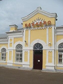 Железнодорожная станция Бабаево на линии Вологда — Санкт-Петербург.JPG