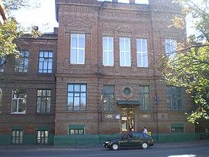Bakhmut - Former gymnasium