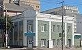 Жилой дом с аптекой. Йошкар-Ола, ул.Советская д.103.jpg