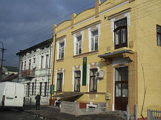 Rava-Ruska City of district significance in Lviv Oblast, Ukraine