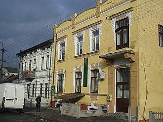Rava-Ruska - Old town of Rava-Ruska