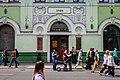 Здание губернской аптеки в городе Томске.jpg