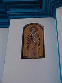 Икона-фреска на стене Церкви Успения Пресвятой Богородицы, Обухово 71.jpg