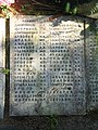 Кобона, воинский мемориал, плиты19.jpg