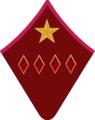 Комиссар гб 1 ранга ш.png