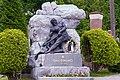 Комплекс пам'яток «Личаківський цвинтар», Вулиця Мечникова, 74.jpg
