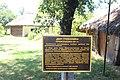 Комплекс споруд «Садиба гребінника» IMG 1789.jpg
