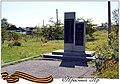 Красный Яр. Памятник погибшим односельчанам.jpg